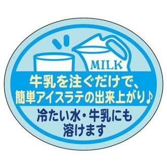 (生命树) 草本咖啡菊苣即时焦糖 (类型笔芯 90 g) ★ 厨房点出节日