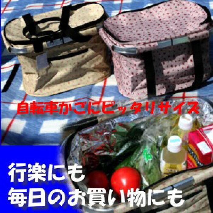 【在庫処分】折りたたみ デイリークーラーバッグM 【1200円】10P01Sep13★