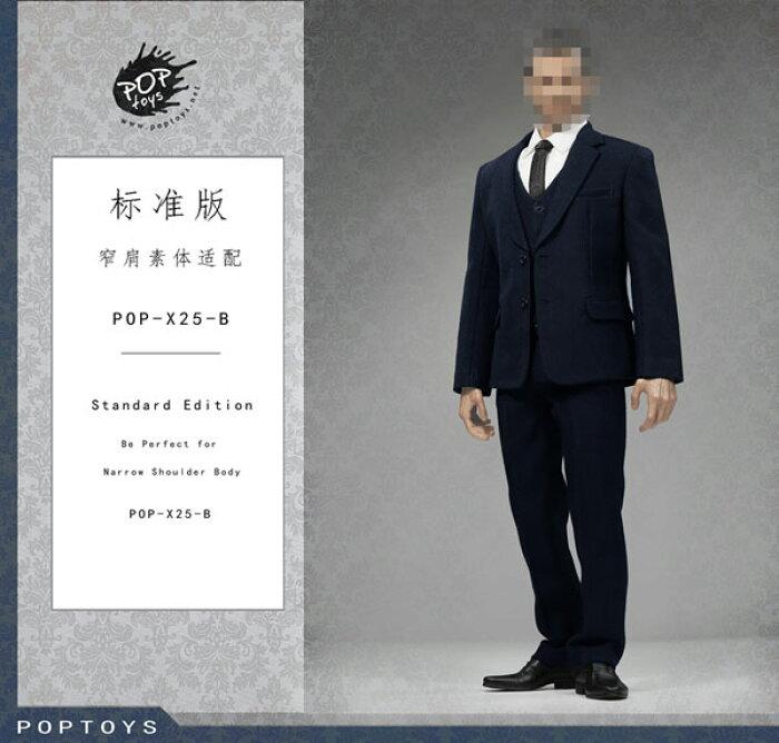 1/6 メンズ スーツ セットネイビー (ドール用衣装)[POP Toys]《06月仮予約》