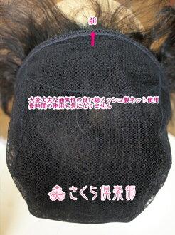 手工制作的人工头发假发 (假发) 和自然波医疗最好 / 夫人取向
