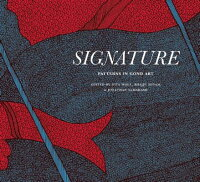 Signature:_Patterns_in_Gond_Ar