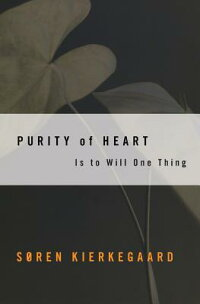 Purity_of_Heart:_Is_to_Will_On