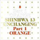 【輸入盤】Vol.13: UNCHANGING Part 1 - ORANGE 【限定盤】