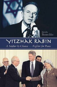 Yitzhak_Rabin:_The_Battle_for