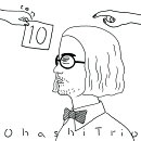 10(TEN) (CD+DVD)