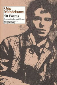 Osip_Mandelstam:_50_Poems
