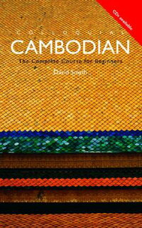 Colloquial_Cambodian:_The_Comp
