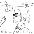 10(TEN) (CD+Blu-ray)