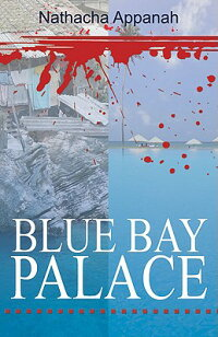 Blue_Bay_Palace