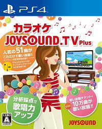 JOYSOUND.TVPlus