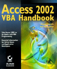 Access_2002_VBA_Handbook_With