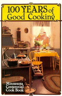 100_Years_of_Good_Cooking:_Min