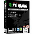 PC Matic for PC Gamers 5台ライセンス