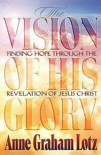 The_Vision_of_His_Glory