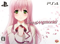 SongofMemories限定版