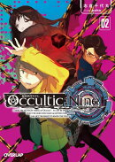 Occultic;Nine(2)