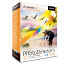 PhotoDirector 8 Ultra 通常版