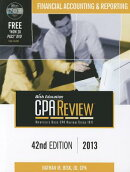 Bisk CPA Review: Financial Accounting & Reporting