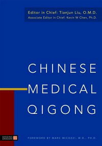 Chinese_Medical_Qigong