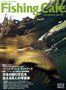 Fishing Cafe´(VOL.35)