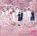 NEVER SAY GOODBYE 〜arigatou〜 (CD+DVD)