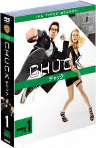 CHUCK/チャックの画像 p1_10