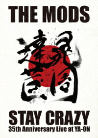STAYCRAZY[THEMODS]