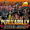 PUNKABILLY SHAKES JAPAN VOL.2