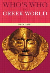 Who's_Who_in_the_Greek_World