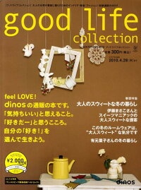 goodlifecollection(2009ー2010冬号)