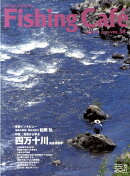 Fishing Cafe´(VOL.38)