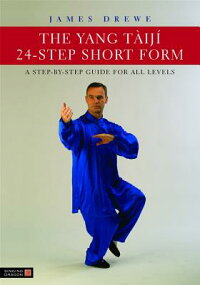 The_Yang_Taiji_24-Step_Short_F