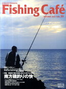 Fishing Cafe´(vol.39)