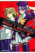 MELTYBLOOD(6)