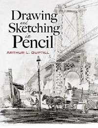 Drawing_and_Sketching_in_Penci