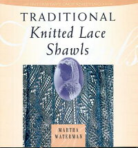 Traditional_Knitted_Lace_Shawl