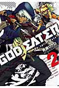 GOD EATER-the spiral fate-(2)
