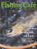 Fishing Cafe´(VOL.41)