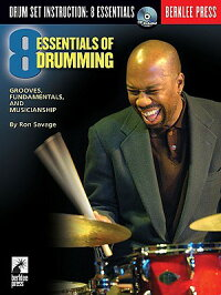 Eight_Essentials_of_Drumming: