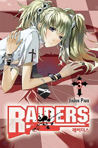 Raiders,_Volume_3