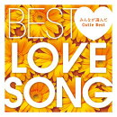 BEST LOVE SONG 〜みんなが選んだCutie Best〜
