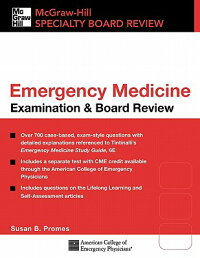 Emergency_Medicine_Examination