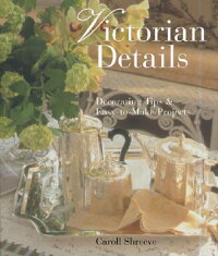 Victorian_Details:_Decorating