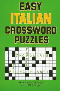 Easy_Italian_Crossword_Puzzles