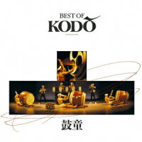 BEST_OF_KODO