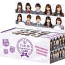 乃木坂46 High School CARD 15P BOX 【1BOX 15パック入り】