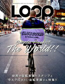 LOOP Magazine(vol.22)