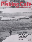Fishing Cafe´(VOL.43)