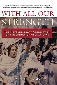 With_All_Our_Strength:_The_Rev