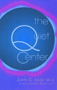 The_Quiet_Center